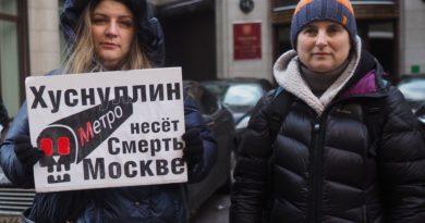 Противники продолжения Коммунарской ветки метро присоединились к протесту москвичей против назначения М.Ш. Хуснуллина вице-премьером