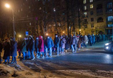 Народный сход и и символическое перекрытие улицы