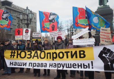 Объединённая колонна трёх округов Москвы на Марше Немцова – 2020