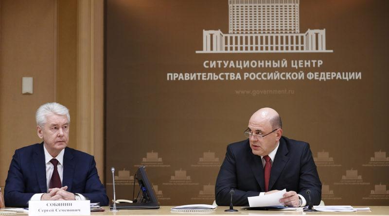 Мишустин и Собянин - заседание ситуационного центра